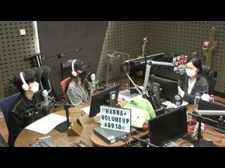 [NEWS] 210323 @ Kang Hanna's Volume Up - IU Mention