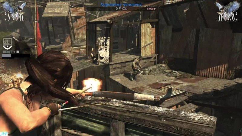 Tomb Raider 2013 Продолжим начатое в 13 ом