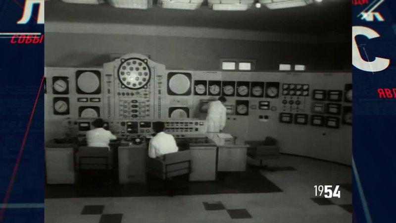 Намедни 1954 Крым передали Украине Оттепель Шульженко Целина Индийское кино
