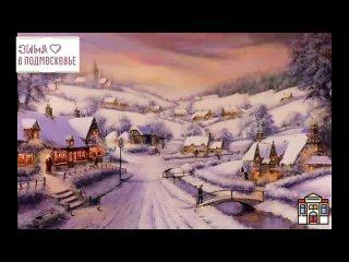 Познавательно-информационный час «И вновь январь, и снова день Татьяны!».mp4