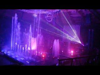 Цирк магии воды и света