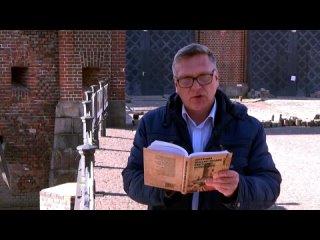 Акция памяти «Чем им обязан — знаю я...»: читаем Давида Самойлова