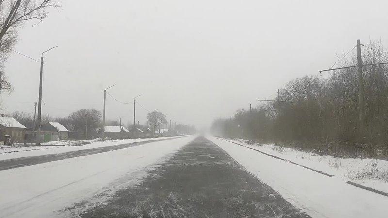 Как посыпаны дороги в Константиновке