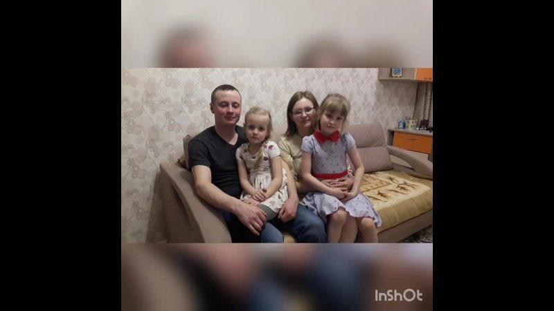 Катайск семья Булыгиных Музыкальная семья М Басова Мамочка любимая