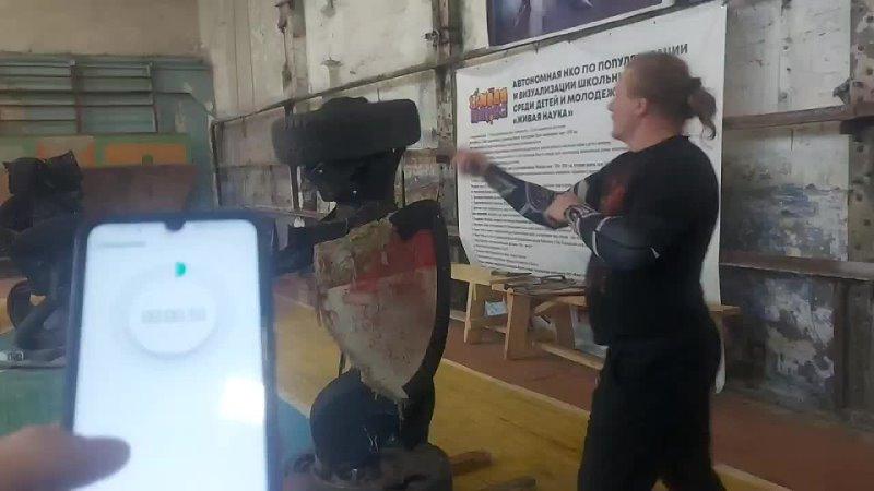 Васильков Дмитрий 59 ударов Участвую в FASTEST SWORD CHALLENGE HMBsport