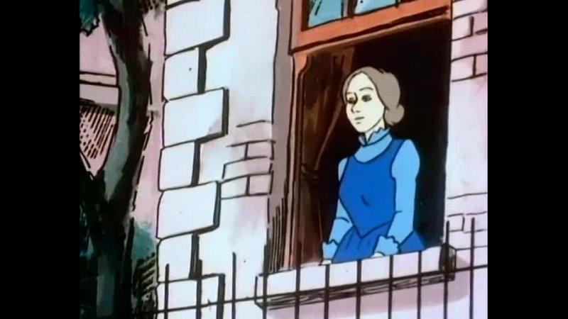 ОЛИВЕР ТВИСТ 1982 мультфильм экранизация Ричард Слапчински 720р