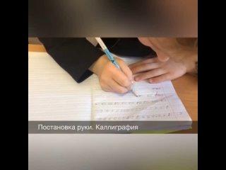 Подготовка к школе - Детский Центр - ИГРЫ РАЗУМА - г. Симферополь - Развитие детей