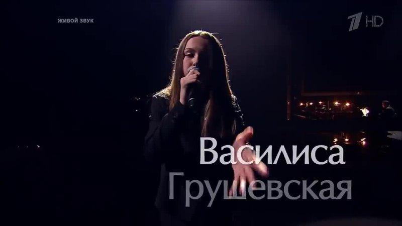 Василиса Грушевская София Фанта иЯлкы Сака mp4