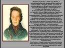 Презентация на тему Марите Иозовны Мельникайте партизанка, разведчица, Героя Советского Союза