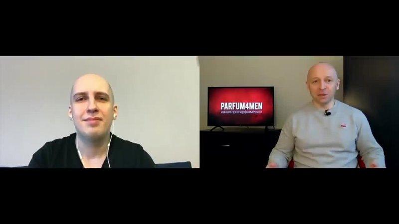 PARFUM4MEN ТОП 10 Ароматов для мужчин По версии подписчика и другие темы в рубрике Разговор с подписчиком