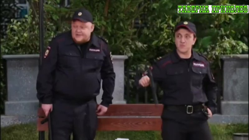 Про полицию 😂 Однажды в России