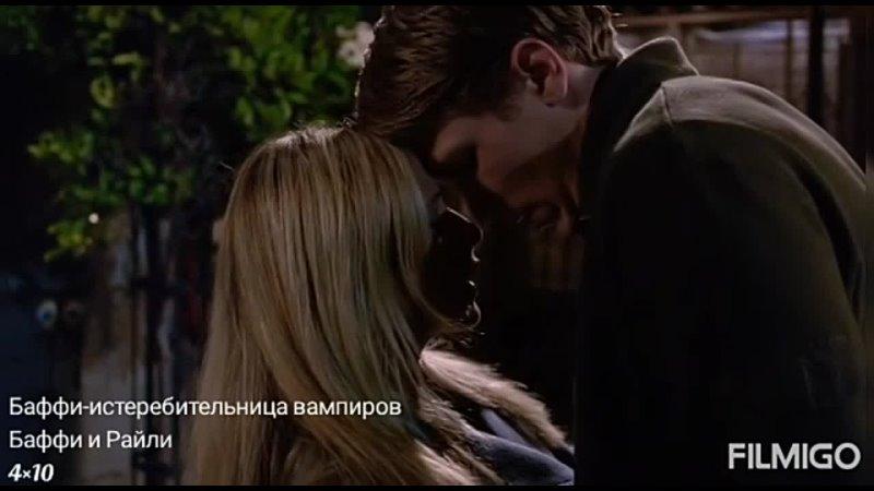 Первые поцелуи парочек 2 часть