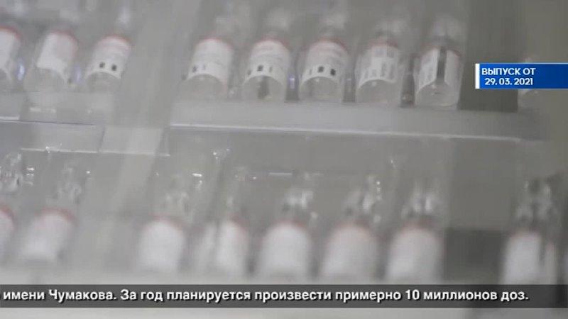 В России запустили производство третьей вакцины от коронавируса – «КовиВак»