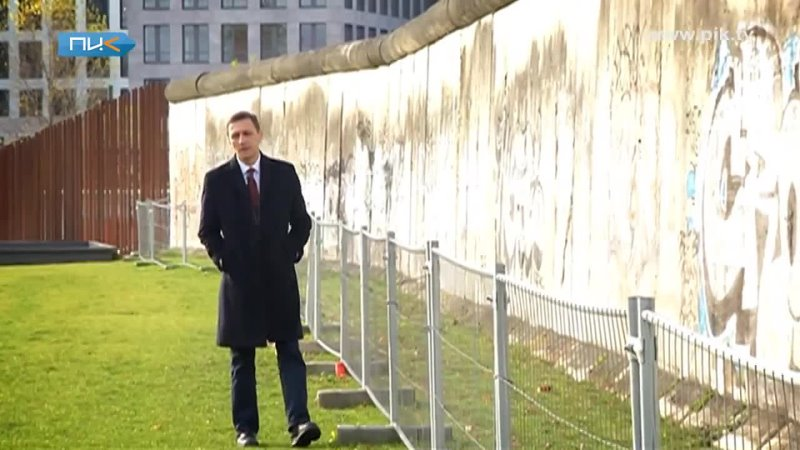 Оккупация Германская трагедия