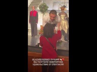 Женитьба Фигаро | Театр Пушкина, Instagram stories Екатерина Волкова,