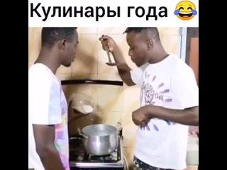 Кулинары года.mp4