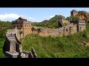 Великая китайская стена - интересные факты