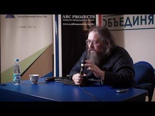 РАЗЛИЧИЕ РЕЛИГИЙ.ДЕЛО НЕ В ОБРЯДАХ - протодиакон Андрей Кураев