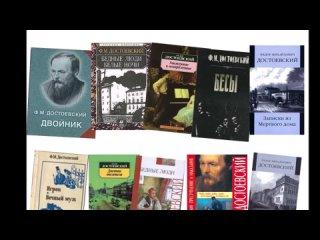 Литературный круиз «Странствия по романам Ф. М. Достоевского»
