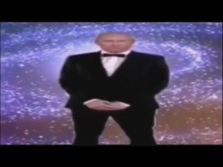 флекс от Владимира Владимировича