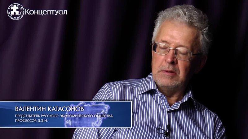 Кипрская модель или интеллигентный грабеж