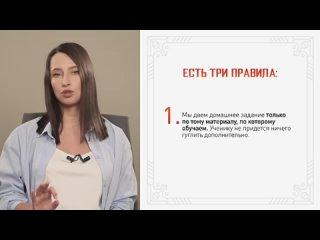 7.1 Урок — Пошаговый план проведения курса Курс по запускам 85