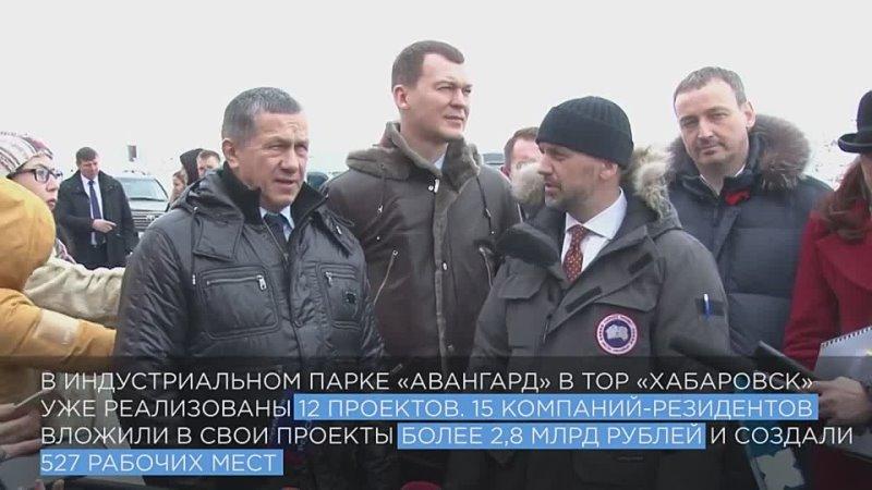 Юрий Трутнев совместно с Михаилом Дегтярёвым посетили краевой дворец единоборств Самбо
