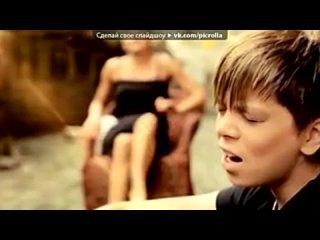 «Со стены друга» под музыку Радик Юльякшин - Мин хине яратам (акустическая версия)  . Picrolla (240p).mp4