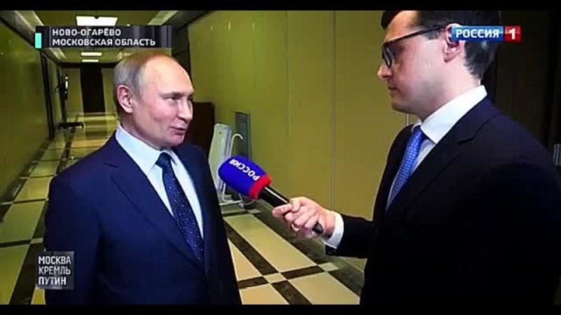 Президент России Владимир Путин рассказал, почему не стал записывать на видео процесс своей вакцинации от коронавируса.