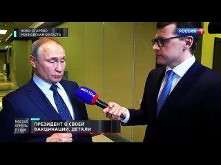 Путин о снятии ограничений из-за пандемии.