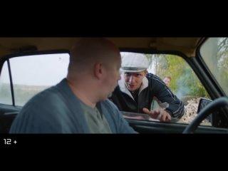 Трейлер фильма Пара из Будущего. Жанр: комедия, фантастика, мелодрама. Полный фильм по ссылке в описании сообщества.