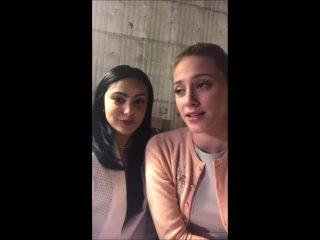 Лили Рейнхарт и Камила Мендес 05/04/2021