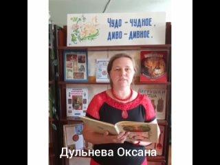 МБУ УМБО kullanıcısından video