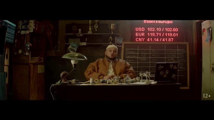 Сейчас Киевстонер вам пояснит, что за делюга.. | Майор Гром: Чумной Доктор  | ВКонтакте