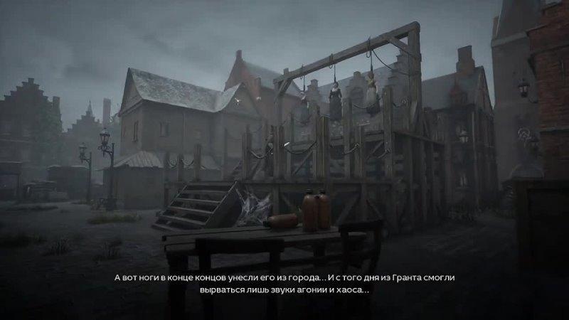 Castle Games Обзор Black Legend Сектанты алхимики и депрессия