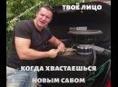 Саша Винников в молодости автозвук