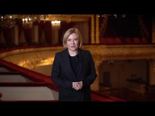 Поздравление Министра культуры Российской Федерации Ольги Любимовой с Днём работника культуры! #культурарф
