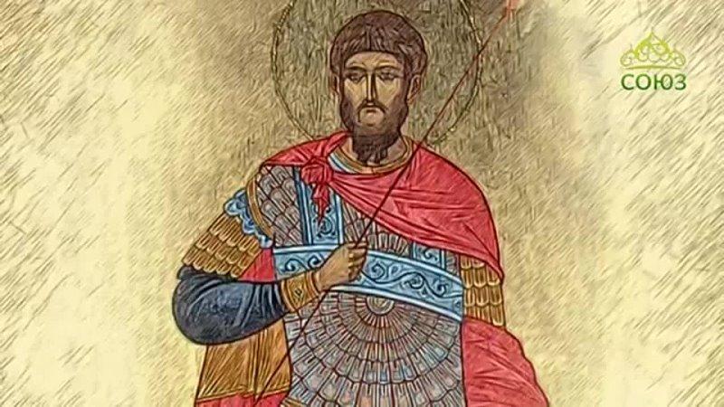 Мульткалендарь Великомученик Феодор Тирон
