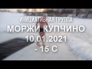 Купчино, карьеры. Фридайвер  Мария Ольшевская  готовится к мировому рекорду,  Алексей Смирнов пару раз в прорубь  10 января 2021