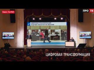 Отчёт губернатора: о цифровой трансформации Ленинградской области