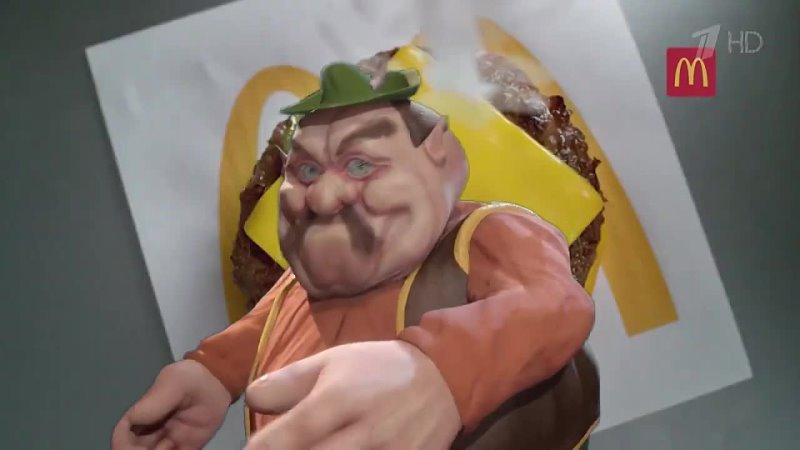 MAKTON Моршу RTX ON рекламирует бургер