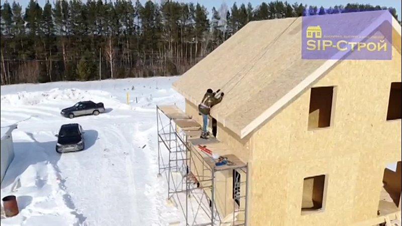 Строим энергоэффективные дома.