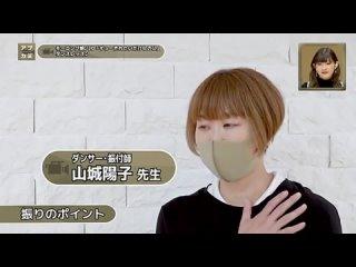 Morning Musume Gyuusaretai Dake na no ni, dancing