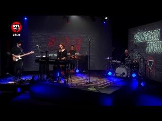 Francesca Michielin - Monolocale (Suite102.5 Prime Time Live)