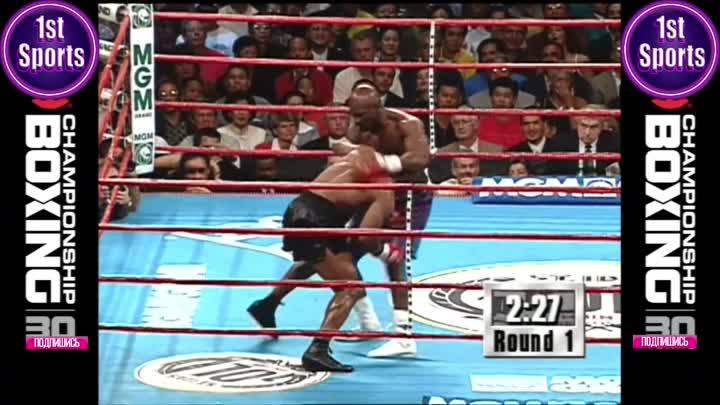Бокс. Майк Тайсон vs Эвандер Холифилд II