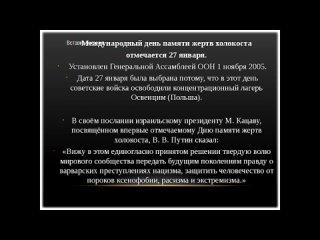 Видео от ПЦПИ  МЦРБ им. О.И.Корсовецкого