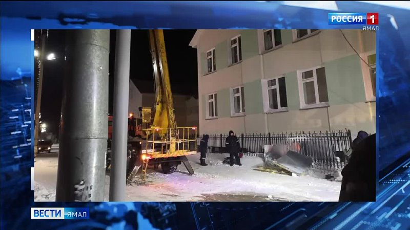 На Ямале грузовик врезался в теплотрассу в зоне риска оказались 20 домов и соцо