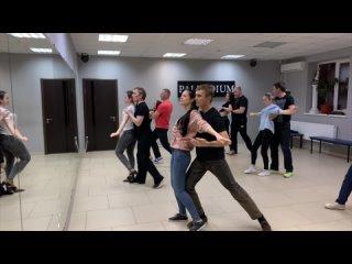 Бачата. Занятия в школе танцев PALLADIUM ()