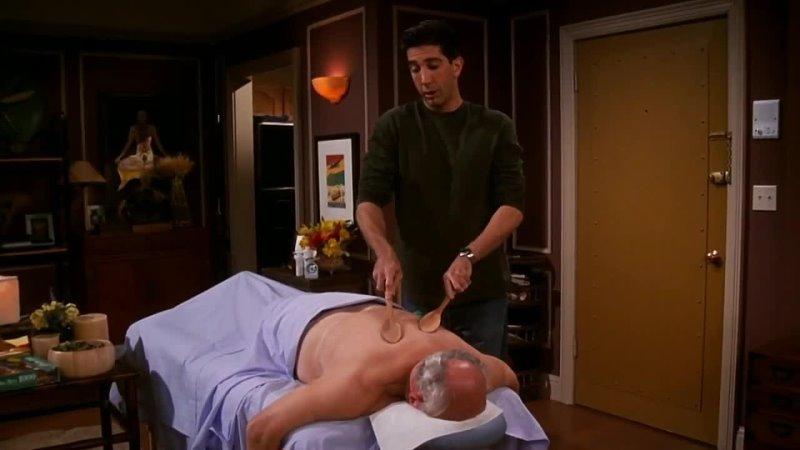 Росс делает массаж