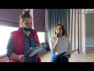 День защиты земли - Челябинская область